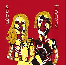 Animal Collective- Sung Tongs (2004)