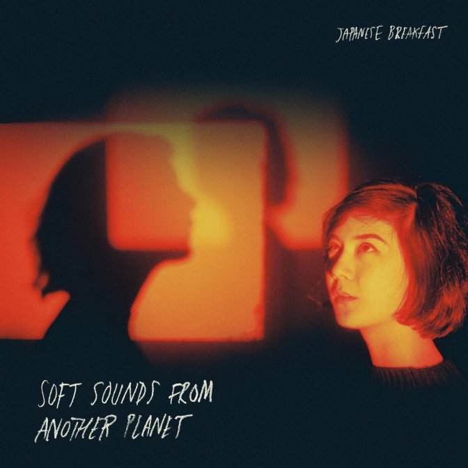 Song of the Day: Soft Sounds From Another Planet -Japanese Breakfast